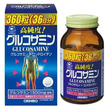 オリヒロ 高純度 グルコサミン・コンドロイチン 360粒(36日分)【05P03Dec16】