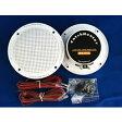 防水スピーカー・小型スピーカー 4インチ ホワイト MS-042-WHITE【05P03Dec16】