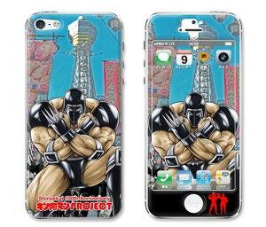 新世界100周年キン肉マン【ウォーズマン】iPhone5/5s専用i-chawrap(アイキャ…