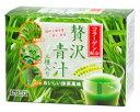 コラーゲン配合 贅沢青汁 3種入 3g×25包【05P19Dec15】