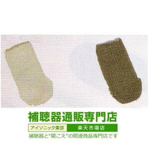 汗カバー(綿素材)オーティコン社取り扱い