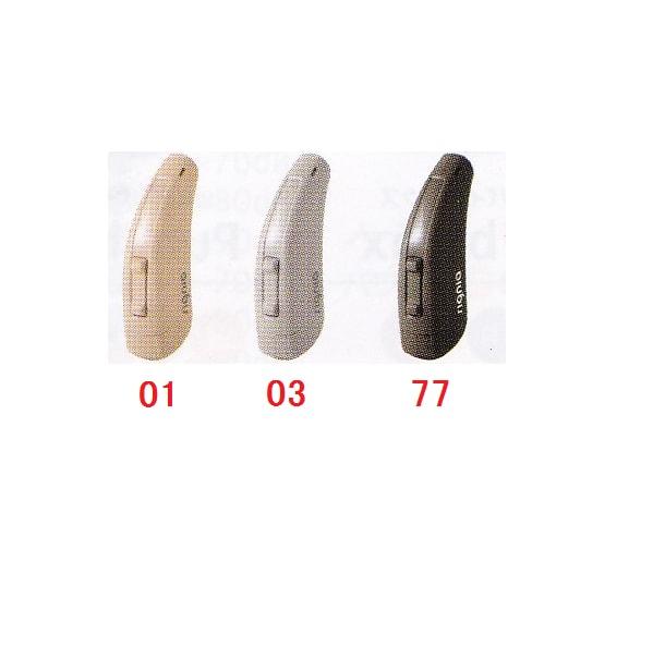 シーメンス・シグニア siemens/signia FUN P/SP 耳掛け型デジタル補聴器