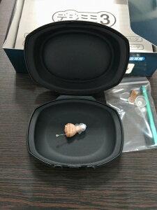 シーメンス・シグニアsiemens/signia取り扱いドイツ製耳穴型補聴器デジミミ3(片耳/右耳用)
