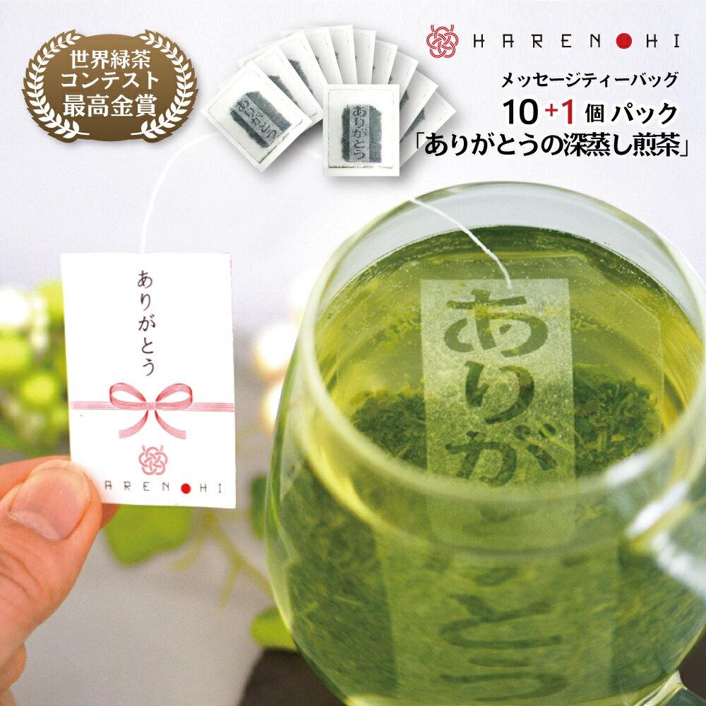 茶葉・ティーバッグ, 日本茶 3g101