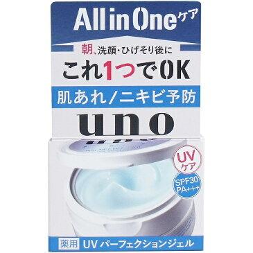 UNO(ウーノ) 薬用 UVパーフェクションジェル 80g / ☆1品で肌あれ・ニキビ予防・紫外線ケアまでできるオールインワンジェル!