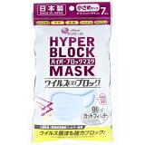 エリエール ハイパーブロックマスク ウイルス飛沫ブロック 小さめサイズ 7枚入