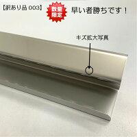【訳あり品003】歯ブラシスタンド10人用Sタイプ(2B仕様)