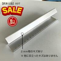 【訳あり品007】歯ブラシスタンド15人用Sタイプ(2B仕様)