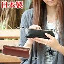 【送料無料】大人っぽい上品な風合いの牛革ペンケース158