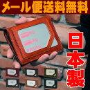 【日本製】本革アンチック中ベラ4面パスケース21-174