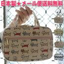 日本製【メール便送料無料】マルチに使える化粧ポーチコスメティックポーチSサイズ小さいバッグインバッグ整理スパバッグ温泉バッグお風呂バッグポーチ機能的ペンギン猫パンダ2-007