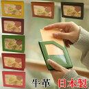日本製★牛革★窓が3面で便利なパスケース【定期入れカードケース3面イエロー黄色黄薄型レザー】