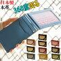 日本製★牛革★360度回転し反転する便利なパスケース177本革定期入れカードケース3面イエロー黄色黄薄型レザーicカード