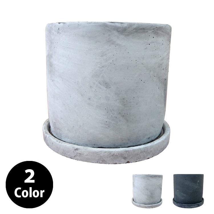植木鉢 おしゃれ セメントポット MM015-170 5.5号(17cm) / 陶器鉢 白 黒 コンクリート