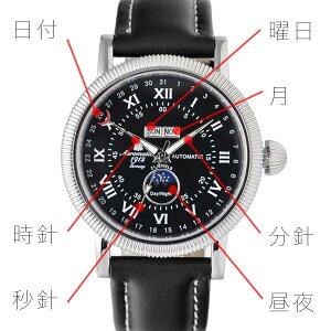 Aeromatic1912エアロマティック1912エアロマチック1912自動巻き腕時計メンズパイロットウォッチ[A1392]並行輸入品メーカー保証24ヶ月&純正ケース付き10P03Sep16