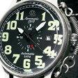 Aeromatic 1912 エアロマティック 1912 エアロマチック 1912 自動巻き 腕時計 メンズ パイロットウォッチ [A1423] 並行輸入品 メーカー保証24ヶ月&純正ケース付き