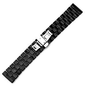 腕時計ベルト腕時計バンド替えストラップ社外品汎用セラミックベルト取付幅24mm(尾錠)Dバックル[Eight-ECMB015]