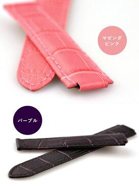 腕時計ベルト 腕時計バンド 替えストラップ 社外品 汎用レザーベルト 革ベルト 取付幅14mm/18mm/20mm 適用: Cartier カルティエ [バロンブルー] (尾錠)バックルなし [ Eight - ELB003 ]