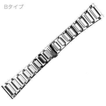 腕時計ベルト 腕時計バンド 替えストラップ 社外品 汎用ステンレスベルト 取付幅24/25mm 適用: Cartier カルティエ (尾錠)Dバックル付き [ Eight - ESB177 ]