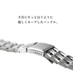 腕時計ベルト腕時計バンド替えストラップ社外品汎用チタンベルト取付幅24mm(尾錠)Dバックル付き[Eight-ETB012]