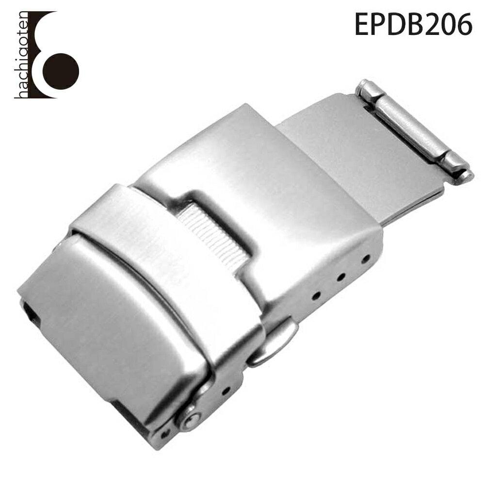 腕時計用アクセサリー, 尾錠・バネ棒  D Eight - EPDB206