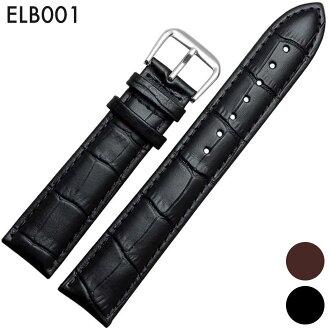 有供手表皮带表带替换吊带公司外物品泛使用的皮革皮带皮革皮带装设宽12mm/14mm/15mm/16mm/17mm/18mm/19mm/20mm/21mm/22mm/23mm/24mm(尾巴锁)大头针带扣[Eight-ELB001]