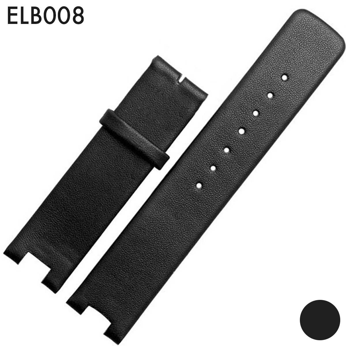 腕時計用アクセサリー, 腕時計用ベルト・バンド  20mm : Calvin Klein () Eight - ELB008