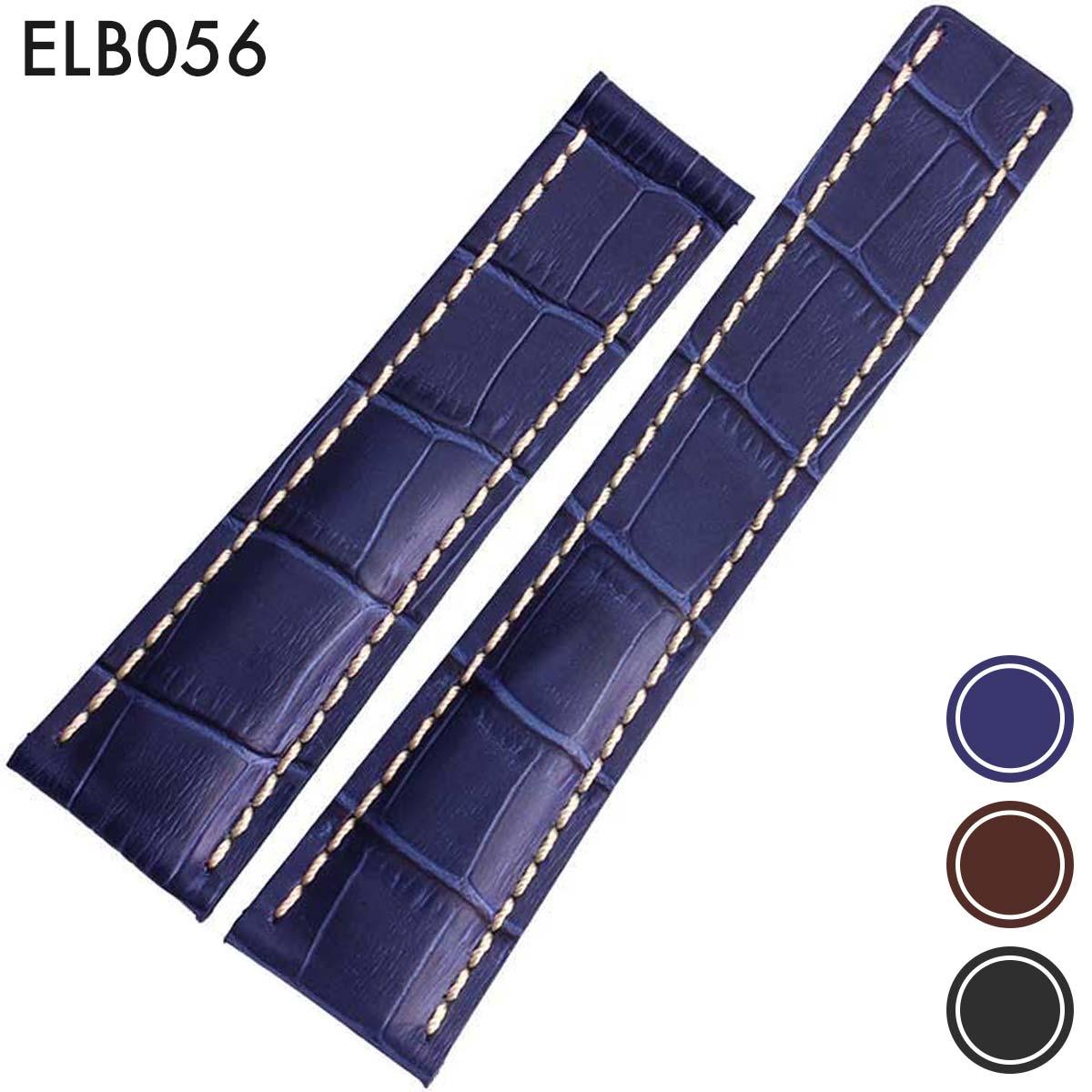 腕時計用アクセサリー, 腕時計用ベルト・バンド  22mm24mm : BREITLING () Eight - ELB056