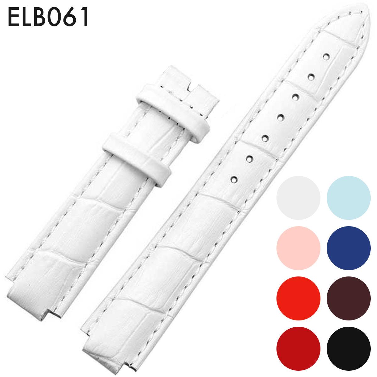 腕時計用アクセサリー, 腕時計用ベルト・バンド SALE 14mm18mm20mm : Cartier () Eight - ELB061