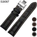 腕時計ベルト 腕時計バンド 替えストラップ 社外品 汎用レザーベルト ...