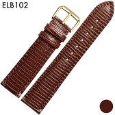 腕時計ベルト 腕時計バンド 替えストラップ 社外品 汎用レザーベルト 革ベルト/リザード 取付幅20mm 適用: Patek Philippe パテック・フィリップ (尾錠)ピンバックル付き [ Eight - ELB102 ]