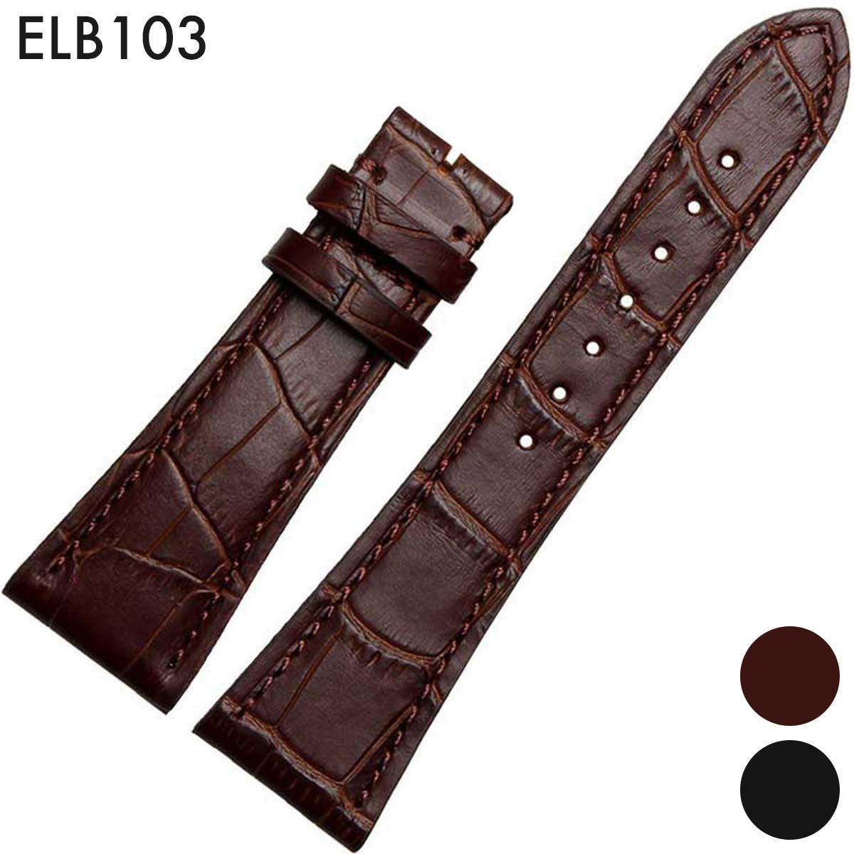 腕時計用アクセサリー, 腕時計用ベルト・バンド  25mm : Patek Philippe W409872 () Eight - ELB103