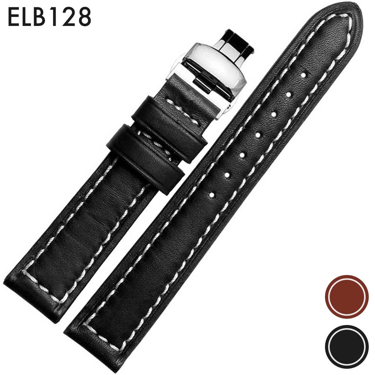 腕時計用アクセサリー, 腕時計用ベルト・バンド  18mm20mm22mm24mm : BREITRING ()D Eight - ELB128