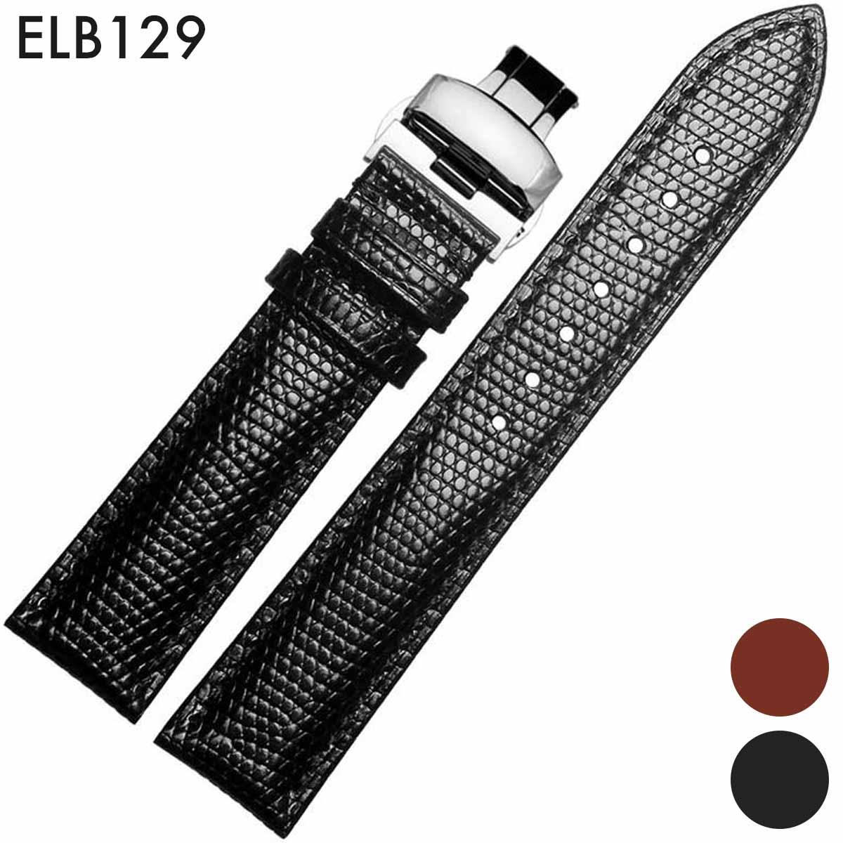 腕時計用アクセサリー, 腕時計用ベルト・バンド  18mm20mm22mm24mm : Patek Philippe TUDOR MOVADO ()D Eight - ELB129