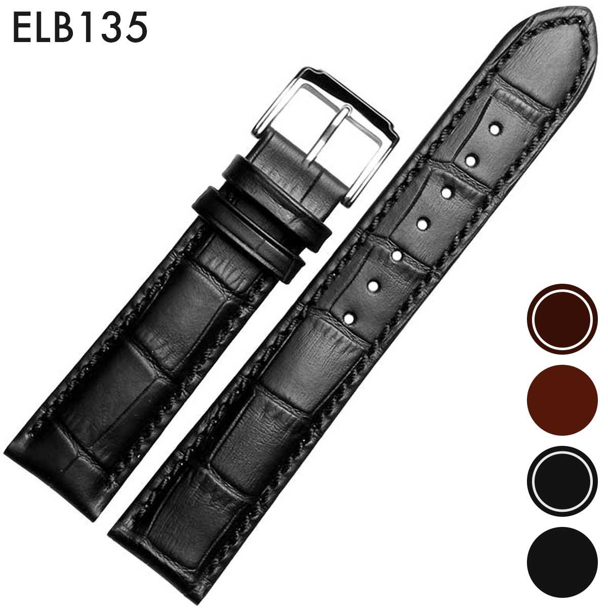 腕時計用アクセサリー, 腕時計用ベルト・バンド  18mm19mm20mm21mm22mm : LONGINES () Eight - ELB135
