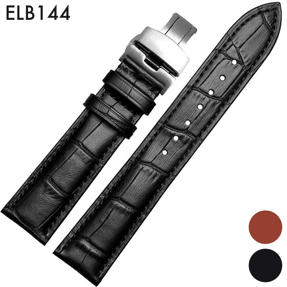 腕時計用アクセサリー, 腕時計用ベルト・バンド  18mm19mm20mm21mm22mm : LONGINES MIDO SEIKO TISSOT ()D Eight - ELB144