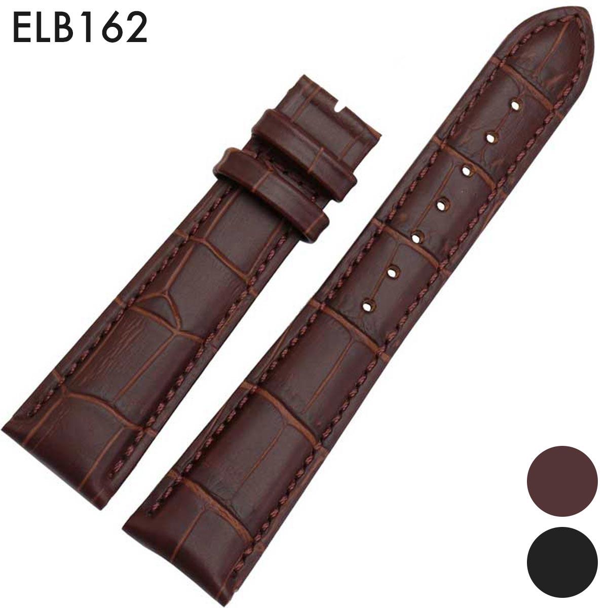 腕時計用アクセサリー, 腕時計用ベルト・バンド  20mm : Patek Philippe ZENIS Breguet () Eight - ELB162