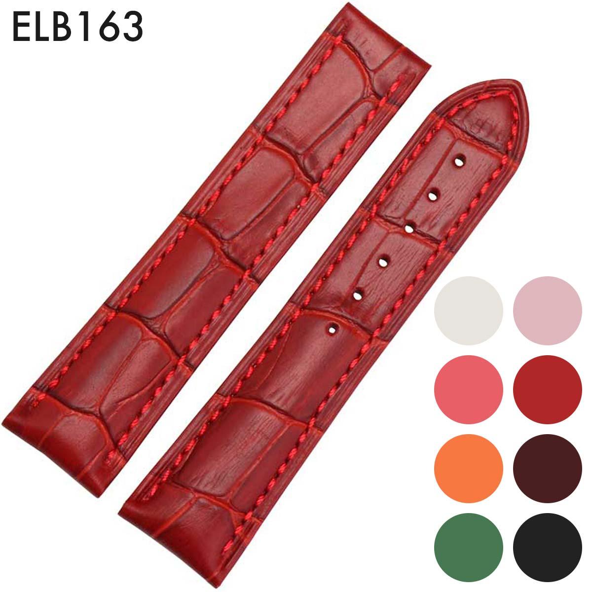 腕時計用アクセサリー, 腕時計用ベルト・バンド  18mm : OMEGA () Eight - ELB163