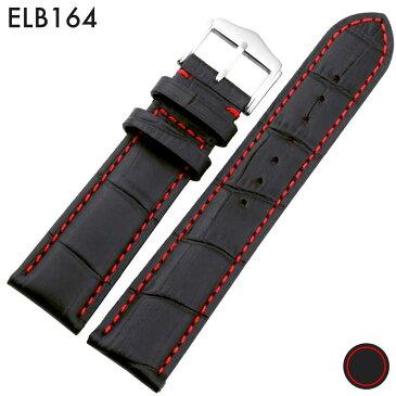 【ポイント10倍】【メール便送料無料】 腕時計ベルト 腕時計バンド 替えストラップ 社外品 汎用レザーベルト 革ベルト 取付幅18mm/19mm/20mm/21mm/22mm/24mm 適用: TAG HEUER タグ・ホイヤー [CAV518K] (尾錠)ピンバックル付き [ Eight - ELB164 ]