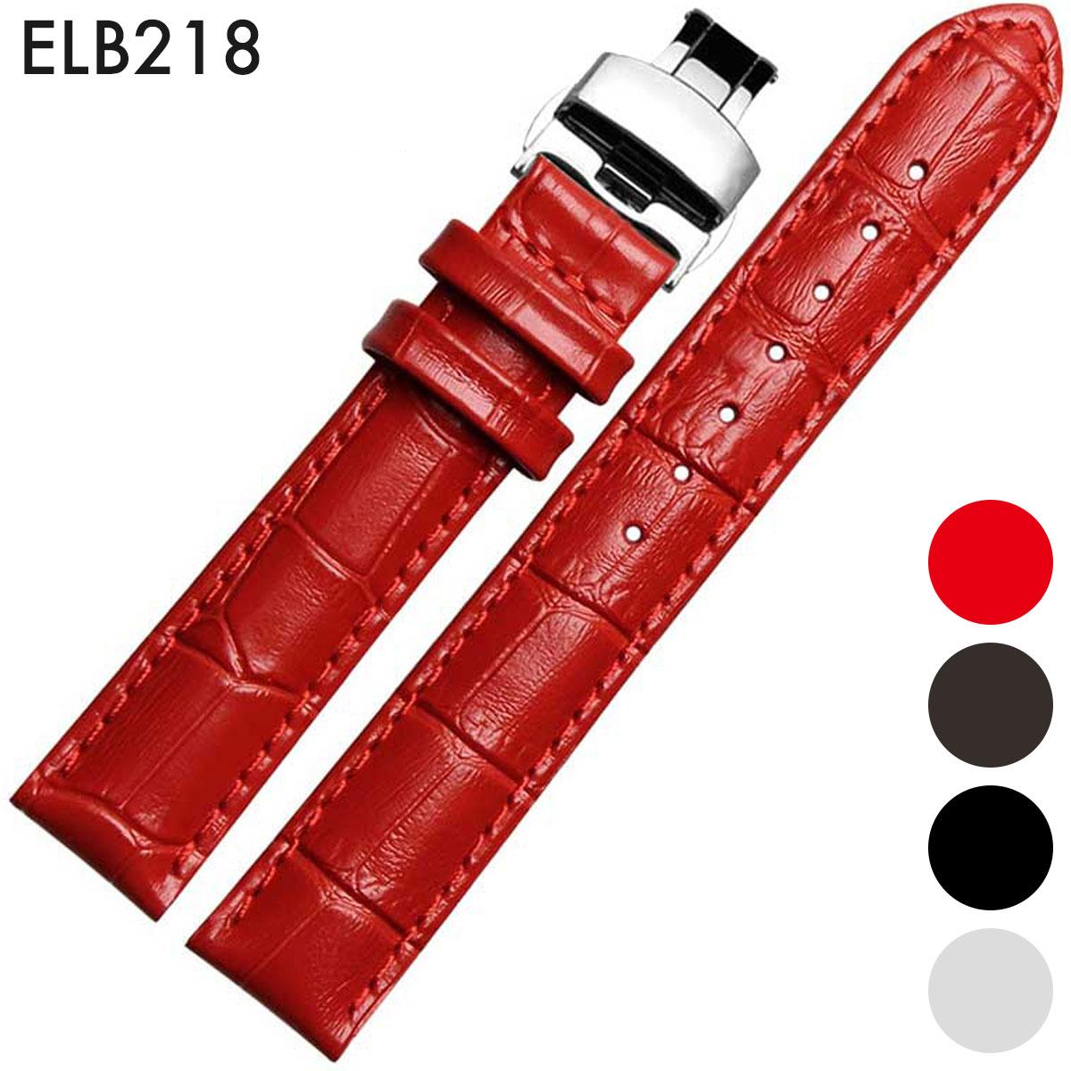 腕時計用アクセサリー, 腕時計用ベルト・バンド  17mm : TISSOT PRC100T22T008 ()D Eight - ELB218