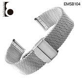腕時計ベルト 腕時計バンド 替えストラップ 社外品 汎用ステンレスベルト 取付幅20/22mm 適用: Calvin Klein カルバン・クライン、IWC インターナショナル・ウォッチ・カンパニー、OMEGA オメガ (尾錠)スライドバックル付き [ Eight - EMSB104 ]