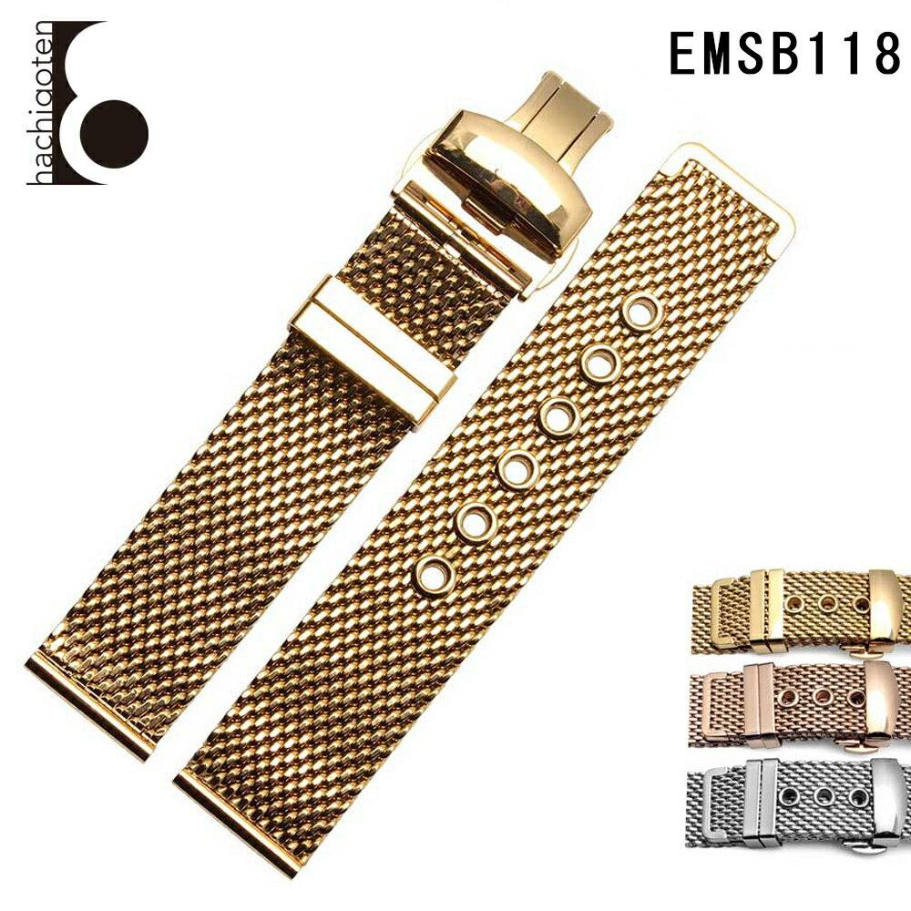 腕時計用アクセサリー, 腕時計用ベルト・バンド  182022mm : OMEGA ()D Eight - EMSB118