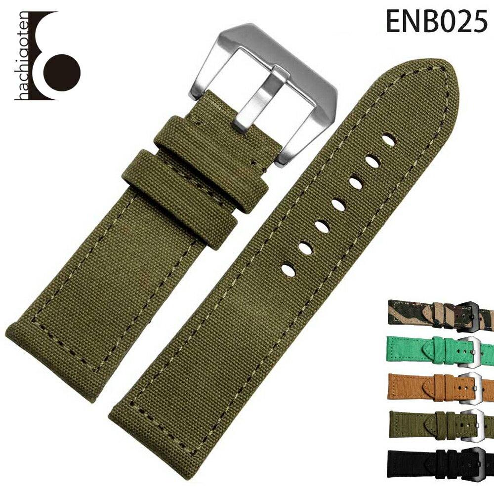 腕時計用アクセサリー, 腕時計用ベルト・バンド  24mm : BREITLING IWC DIESEL () Eight - ENB025