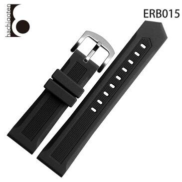 【ポイント10倍】【メール便送料無料】 腕時計ベルト 腕時計バンド 替えストラップ 社外品 汎用ラバーベルト 取付幅20/22mm 適用: EMPORIO ARMANI エンポリオ・アルマーニ、TAGHEUER タグ・ホイヤー (尾錠)ピンバックル付き [ Eight - ERB015 ]