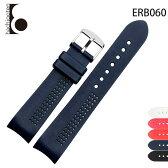 腕時計ベルト 腕時計バンド 替えストラップ 社外品 汎用ラバーベルト 取付幅18mm 適用: TAG HEUER タグ・ホイヤー (尾錠)ピンバックル付き [ Eight - ERB060 ]