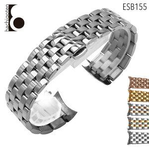 df339d6878 腕時計ベルト 腕時計バンド 替えストラップ 社外品 汎用ステンレスベルト 取付幅12mm/13mm