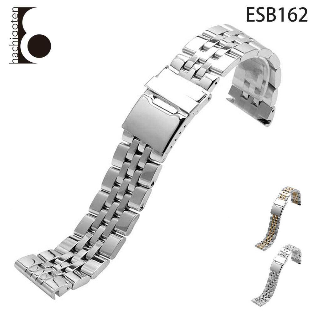 腕時計用アクセサリー, 腕時計用ベルト・バンド  2224mm : BREITLING ()D Eight - ESB162