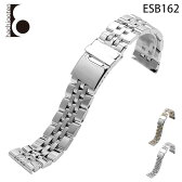腕時計ベルト 腕時計バンド 替えストラップ 社外品 汎用ステンレスベルト 取付幅22/24mm 適用: BREITLING ブライトリング (尾錠)Dバックル付き [ Eight - ESB162 ]