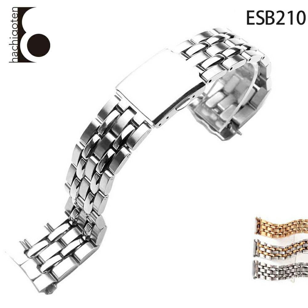 腕時計用アクセサリー, 腕時計用ベルト・バンド  1920mm () Eight - ESB210