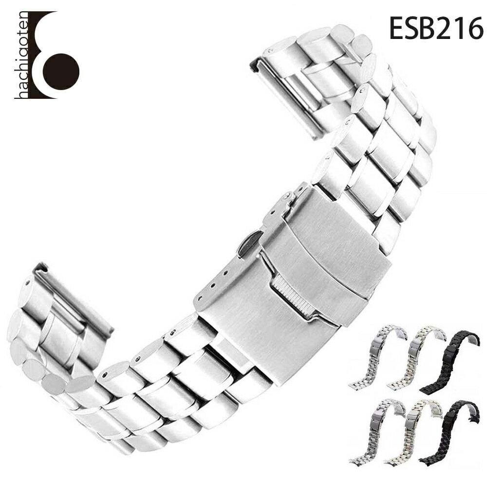 腕時計用アクセサリー, 腕時計用ベルト・バンド  18202224mm : CASIO CITIZEN () Eight - ESB216